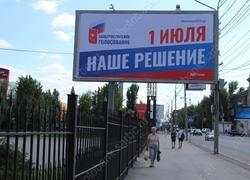 На одном из участков аннулировали итоги голосования