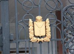 На содержание саратовских властей запланировано 463 млн рублей