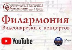 Филармония показала премьеру - 'Музыкальный магазинчик'