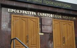 Возбуждено дело по задержкам зарплат на рынке 'Комсомольский'