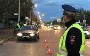 В Красноярске за вечер поймали 4 пьяных водителей и одного с наркотиками