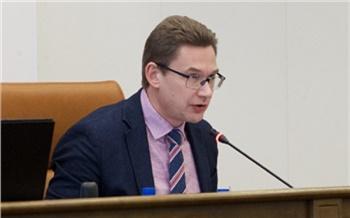 «Дом дружбы народов» в Красноярске получит 45 млн рублей на завершение реконструкции