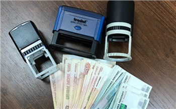 В Красноярске на 20 млн оштрафовали фирму, руководитель которой давал взятки экс-директору Татышев-парка