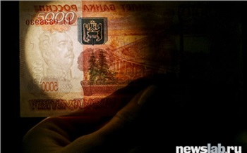 Распространителя фальшивых денег осудили в Норильске