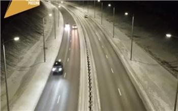 На обходе Красноярска установили 206 «умных» светильников