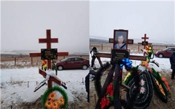 В Минусинске морг перепутал тела погибших в пожаре женщин. Родные пожаловались в прокуратуру