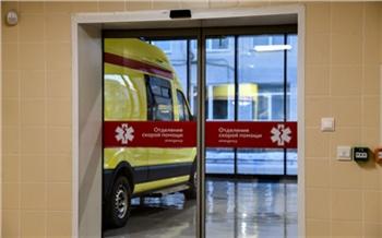 В Красноярской краевой больнице идут обыски