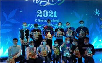 СУЭК помогла организовать в Красноярске новогодний карнавал