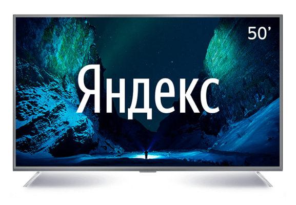 Алиса появилась в телевизорах на платформе Яндекса