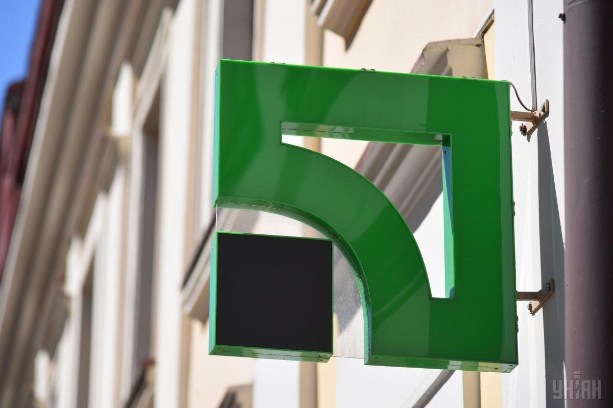 Приватбанк распродает проблемные долги со скидкой 99,5% - глава профсоюза