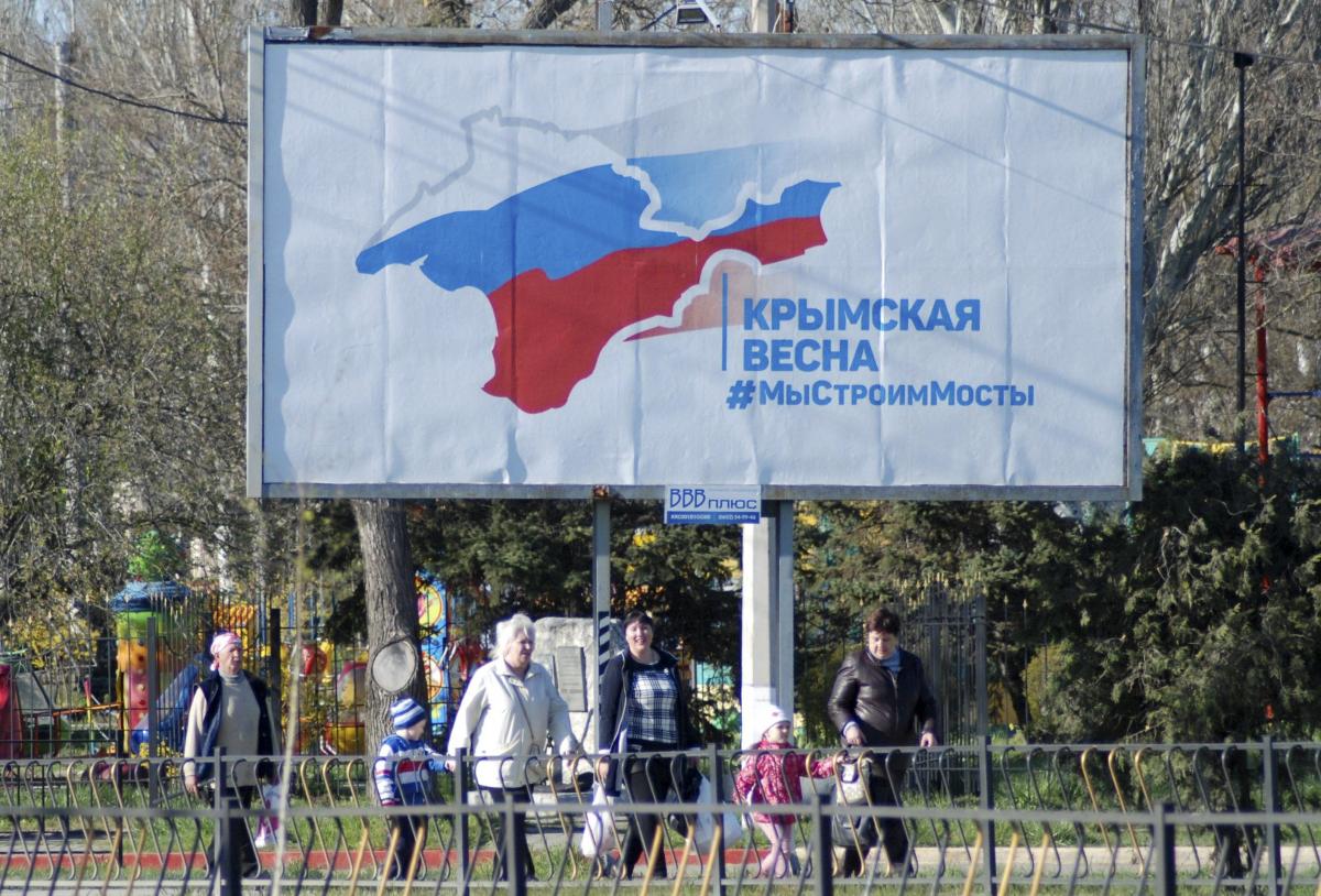 Поехали неофициально: Европарламент хочет откреститься от своей делегации в Крыму