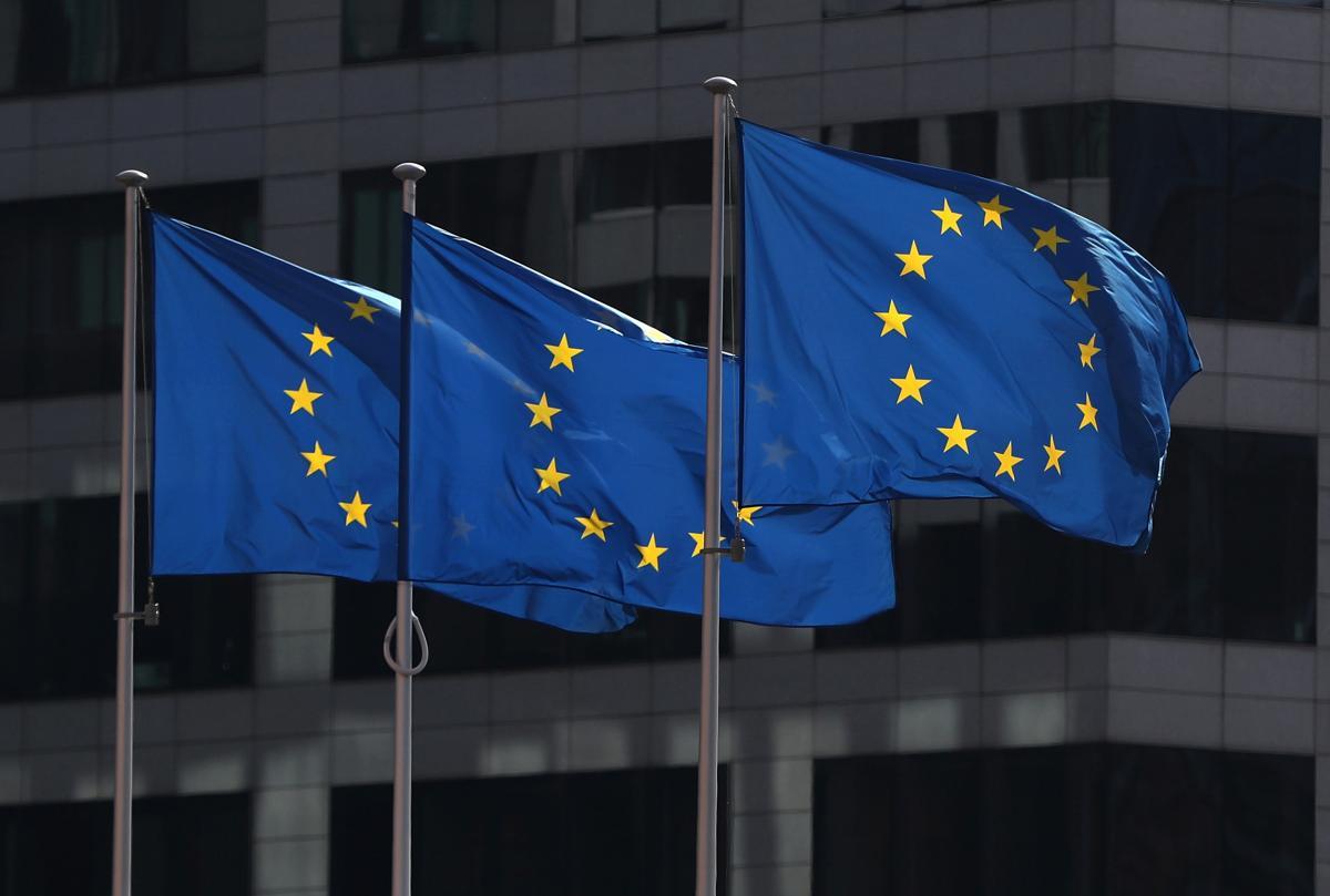 Европейские ценности - это не только флаги ЕС