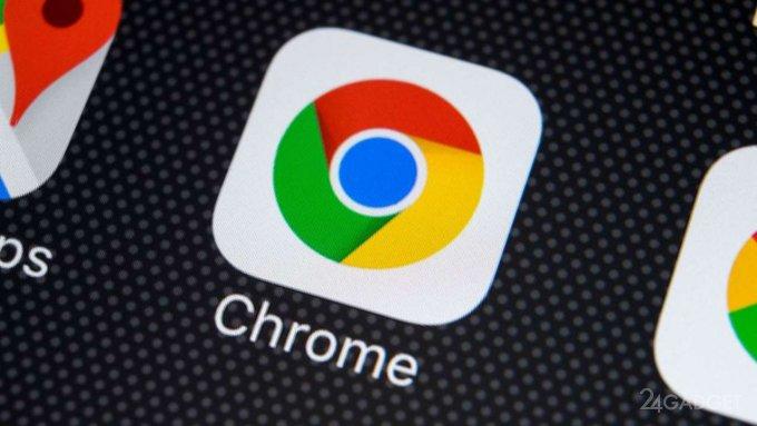 Google Chrome начал блокировать рекламу, существенно влияющую на производительность компьютера