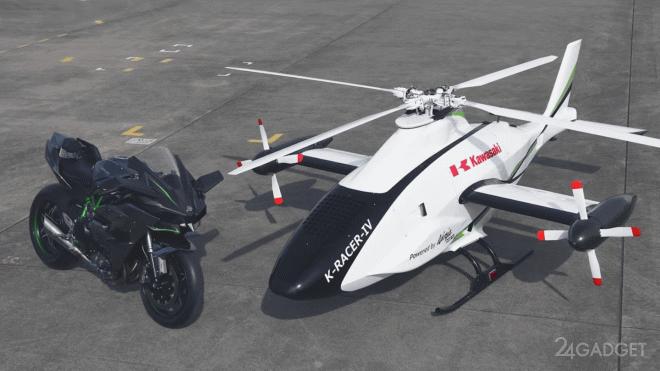 Kawasaki испытала беспилотный вертолет K-RACER (2 фото + видео)