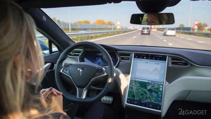 Tesla открыла подписку на сервисный пакет Full Self-Driving для автопилота за 199 долларов в месяц