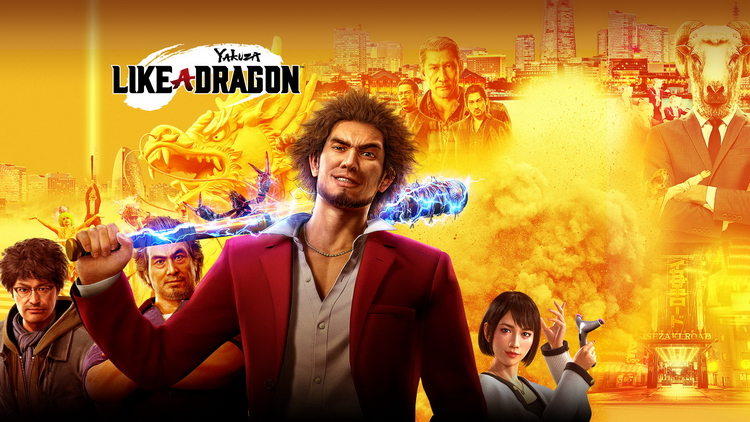 Видео: сравнение Yakuza: Like a Dragon на PlayStation 4 Pro и PlayStation 5