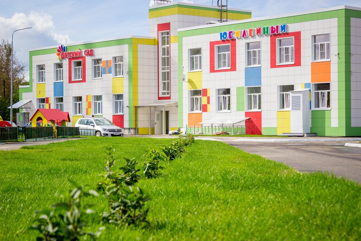 За год в Тверской области откроют 8 детских садов