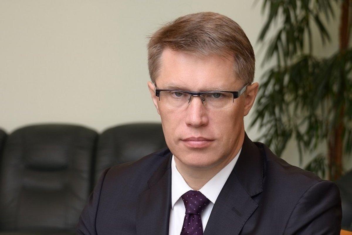 Жители Тверской области могут задать вопрос министру здравоохранения РФ о вакцинах