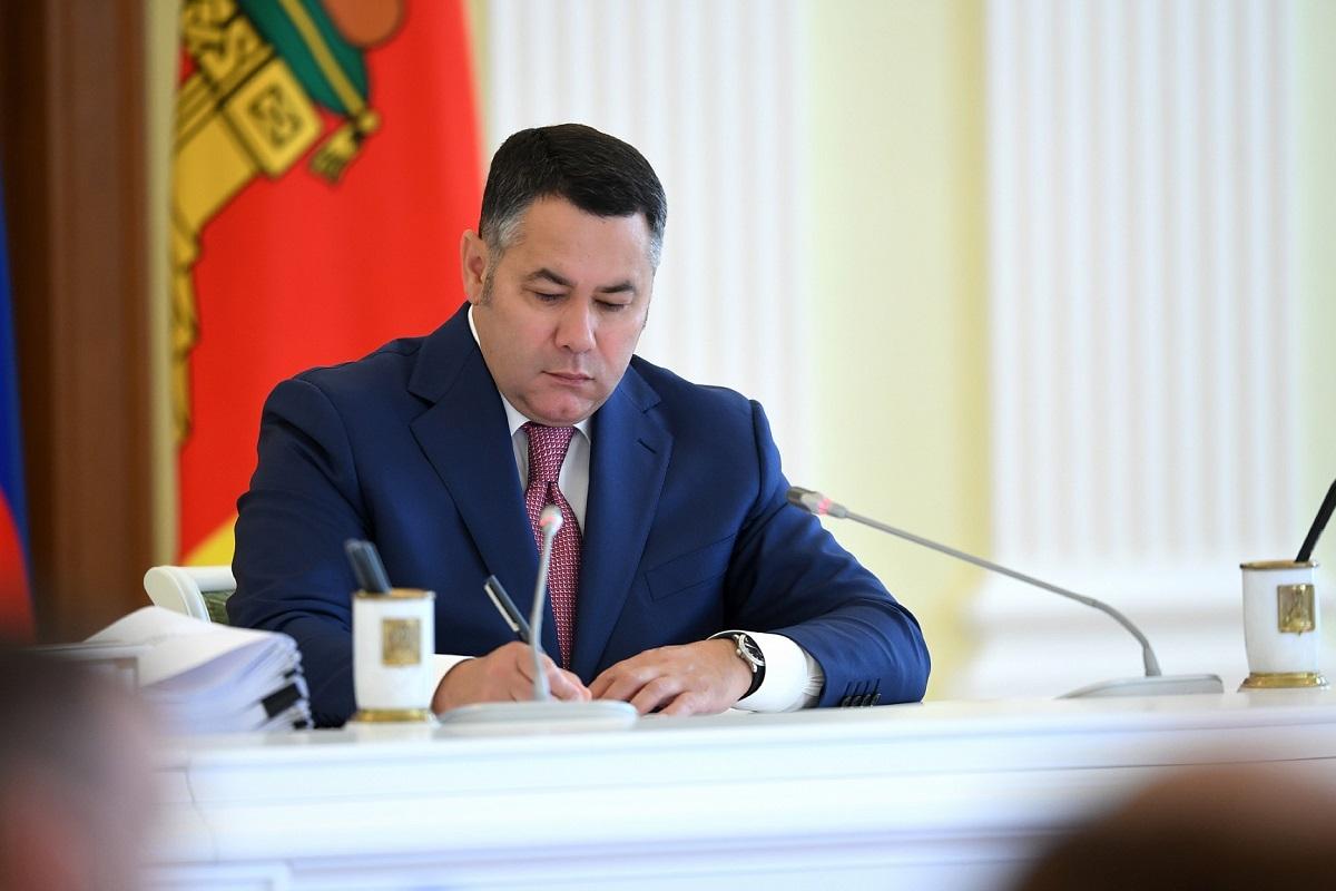 В Тверской области планируют повысить качество образования и производительность труда