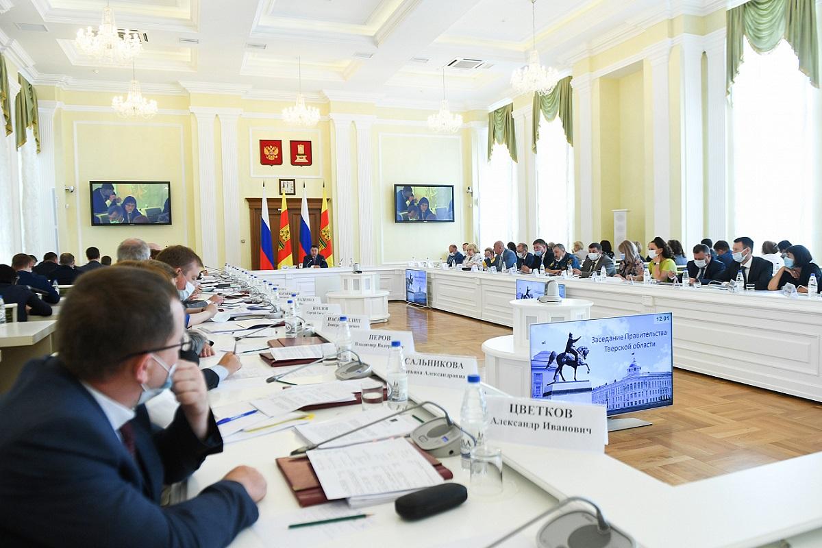 В Тверской области будут поддерживать развитие талантов у детей и молодежи