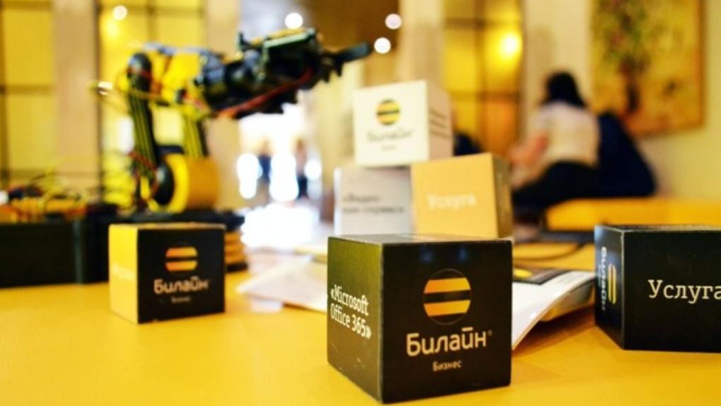 Билайн Бизнес запустил цифровую платформу для автоматизации широкого круга задач