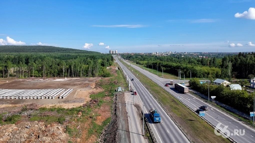 Росавтодор оценил стоимость строительства трассы Казань — Екатеринбург