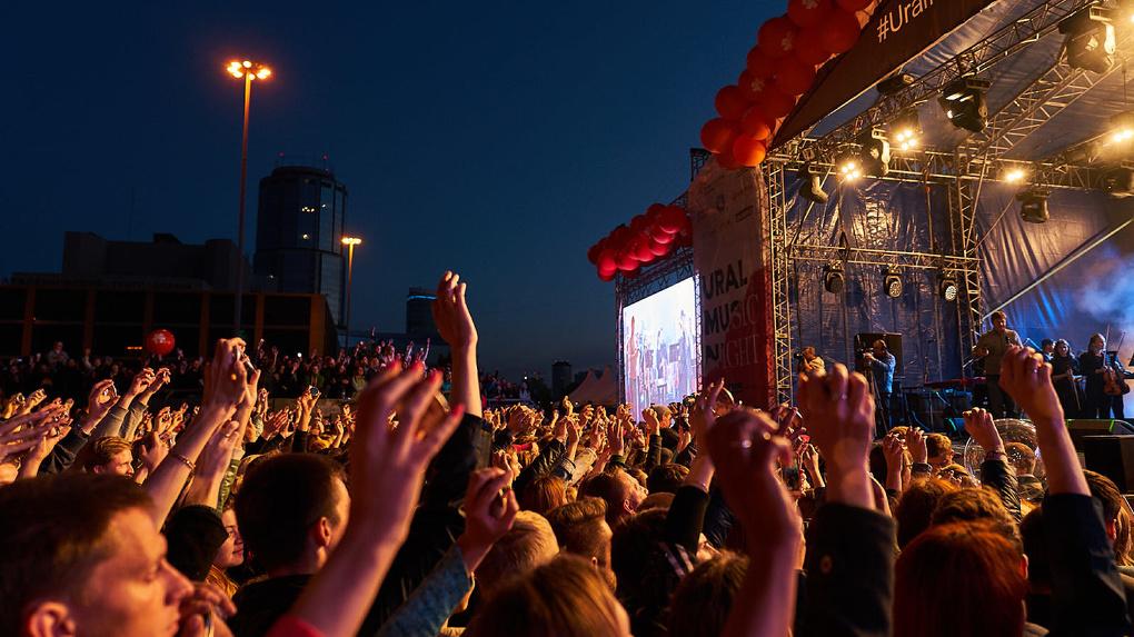 До «Ночи Музыки» два дня. 10 площадок фестиваля, на которые еще можно попасть