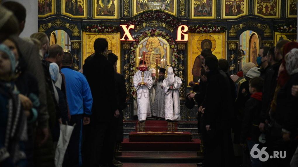 Верующие Екатеринбурга встретили Пасху. Фоторепортаж с праздничного богослужения
