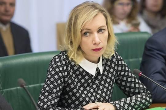 Захарова прокомментировала законопроект об исключении русских из числа коренных народов Украины
