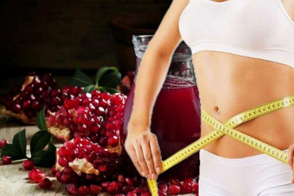 Природный антижир: Гранатовый сок оказался лучше таблеток для похудения