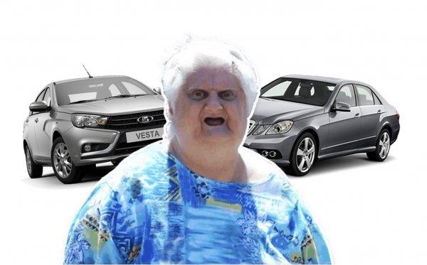 «Не русский прорыв, а немецкая копирка!»: Сеть обвинила «АвтоВАЗ» и LADA Vesta в плагиате на Mercedes-Benz