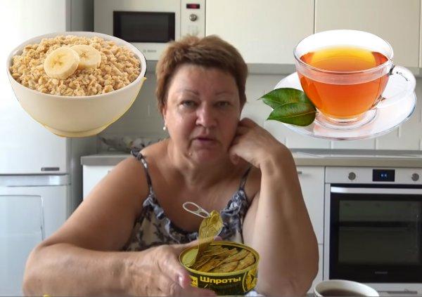 «Объёмы уходят, всё уходит»: Известный блогер назвала диету для похудения на 3,5 кг за неделю