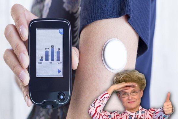 Диабет не приговор: Малышева рассказала, как больным перестать заботиться об инсулине