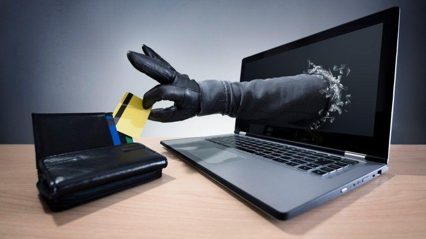 Стало известно о готовящейся крупной атаке хакеров на счета россиян