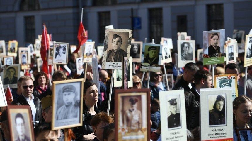 В Берлине отменили «Бессмертный полк» из-за невыполнимых требований полиции