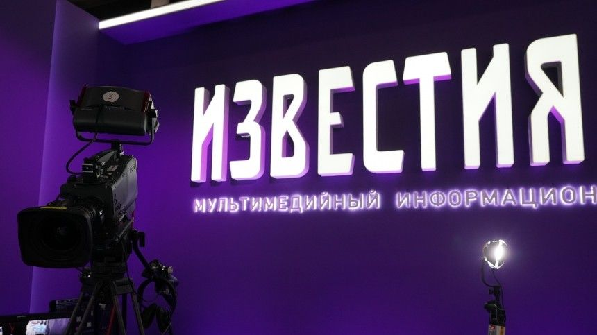 Телеканал «Известия» получил национальную премию «Золотой луч»