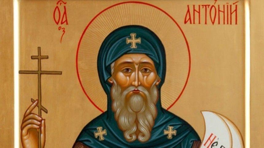 День Антония Громоносца: что можно и что нельзя делать 23 июля?