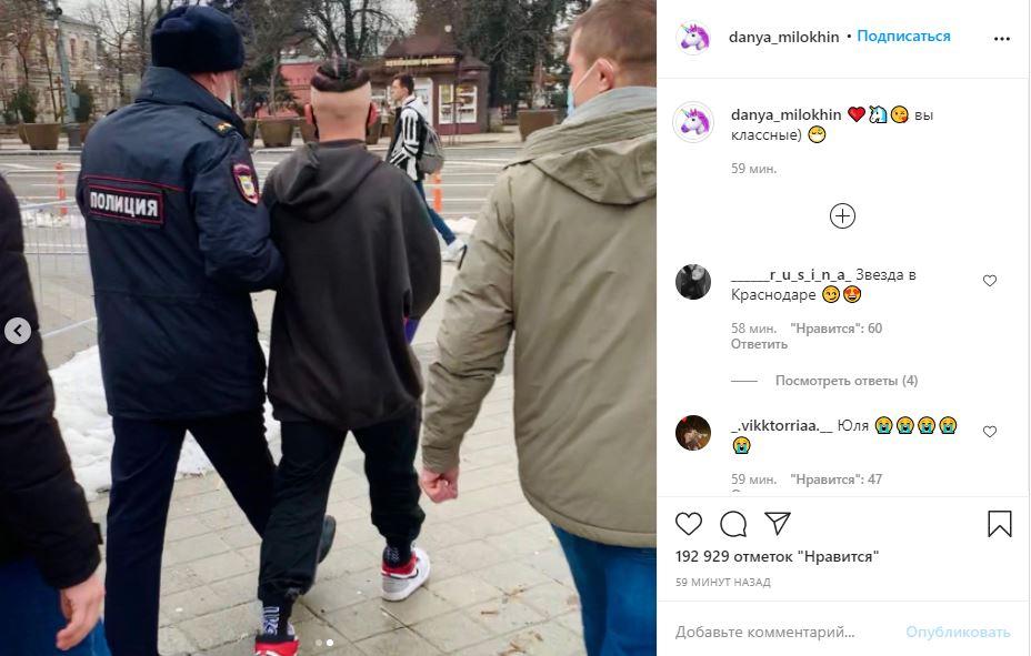Даня Милохин задержан в Краснодаре — фото