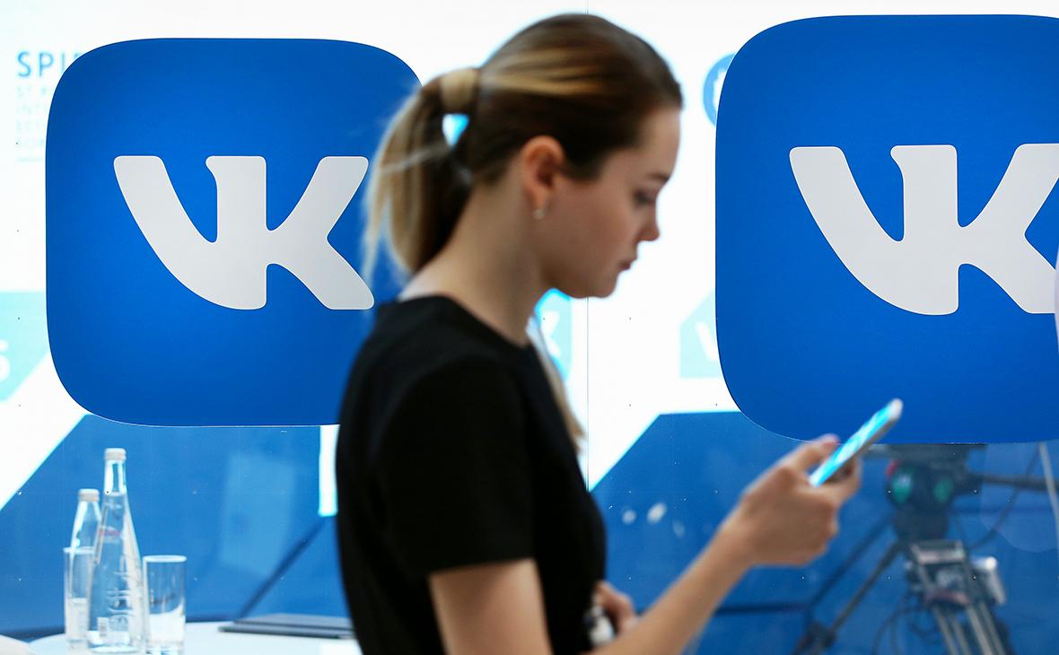ВКонтакте запустила официальную справочную о сексуальном воспитании для подростков