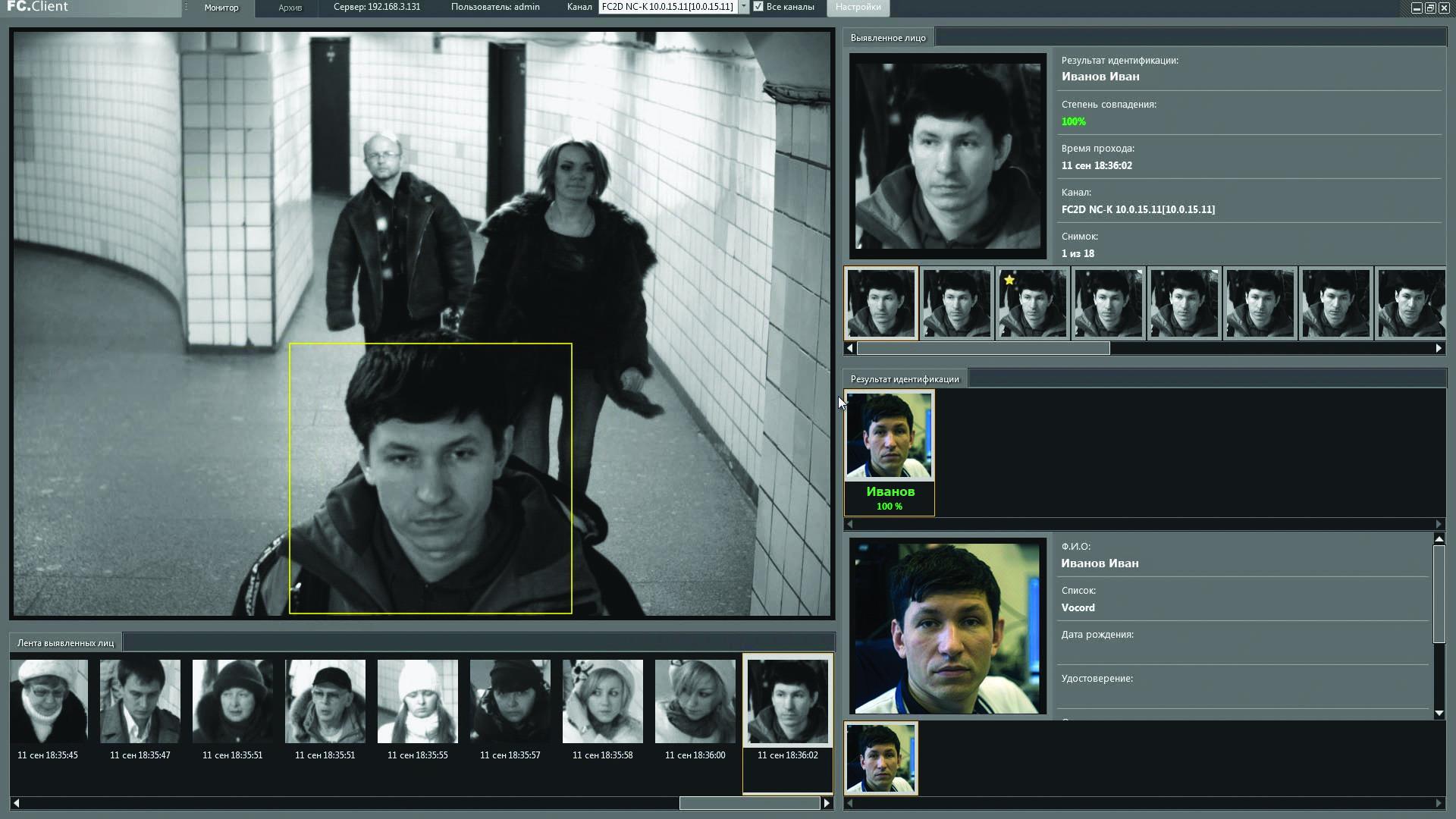 В России камера обнаружила подозреваемого, приспустившего медицинскую маску в метро