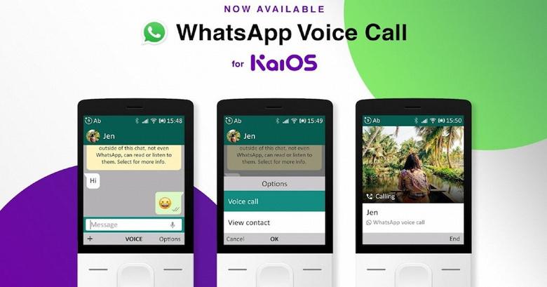 WhatsApp добавил бесплатные звонки на кнопочные телефоны