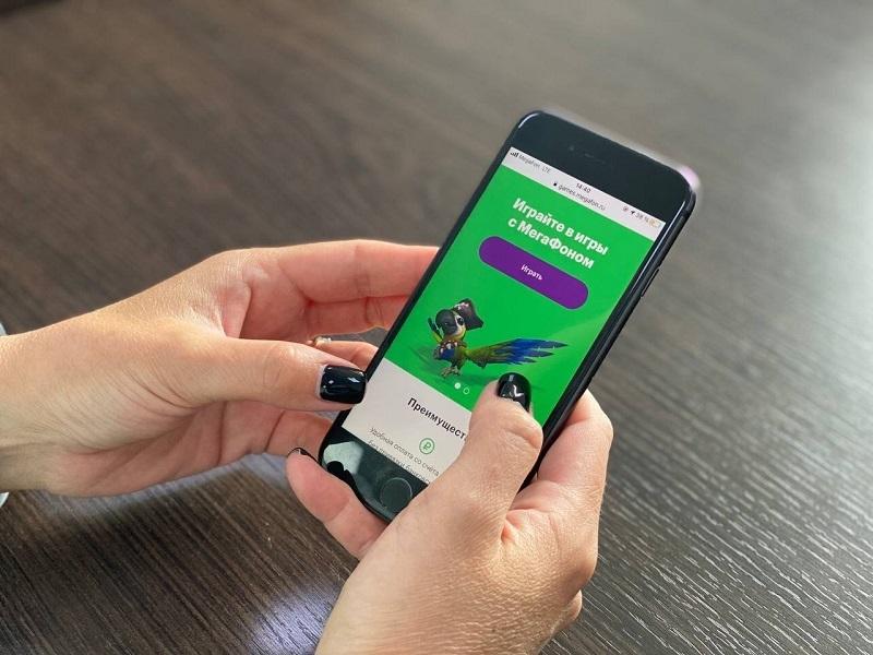 МегаФон запустил свой аналог подписки на смартфонные игры Apple Arcade