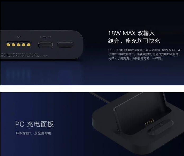 Xiaomi представила портативный аккумулятор для проводной и беспроводной зарядки
