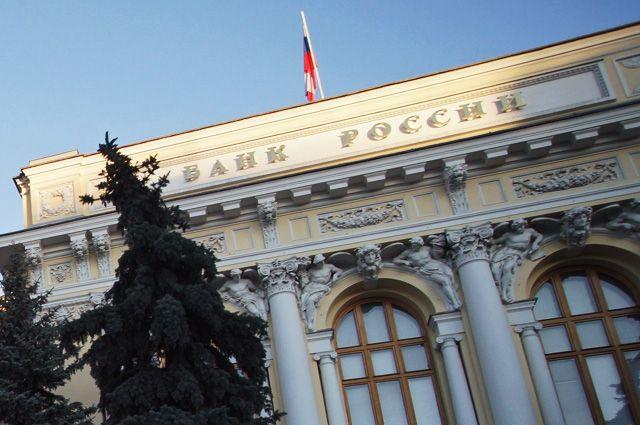 В Центробанке заявили об оттоке вкладов россиян