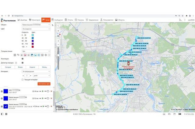 «Ростелеком» запустил «Мониторинг транспорта» для контроля автопарка