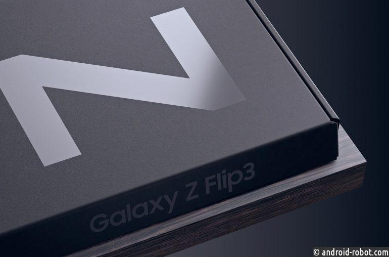 В этом году Samsung представит не Galaxy Z Flip 2, а Galaxy Z Flip 3