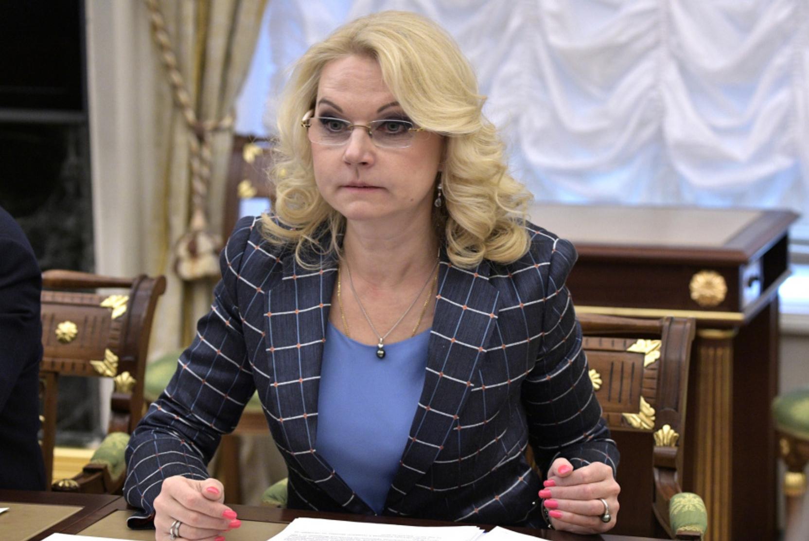 Новости за ночь: Голикова считает маленькой среднюю зарплату в РФ