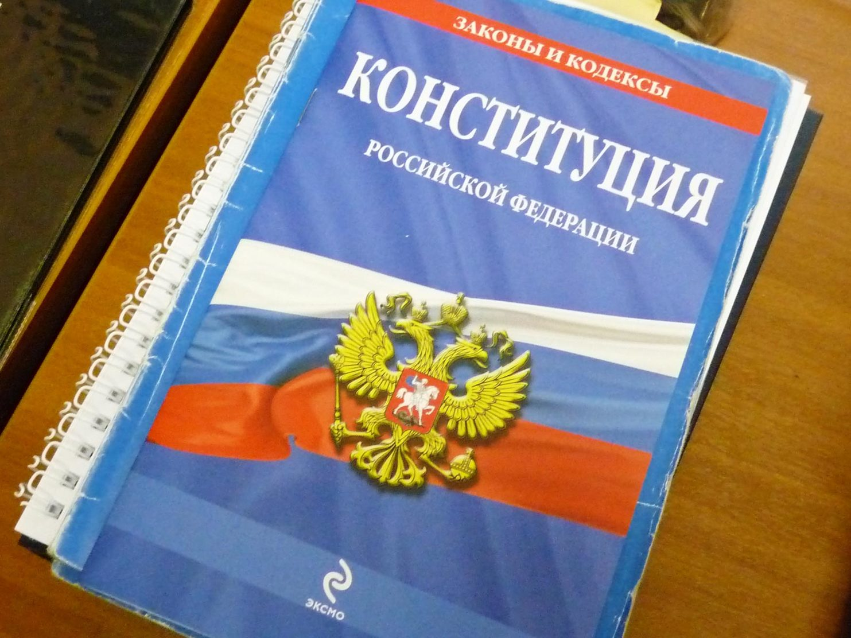На Чукотке завершилось голосование по поправкам к Конституции РФ