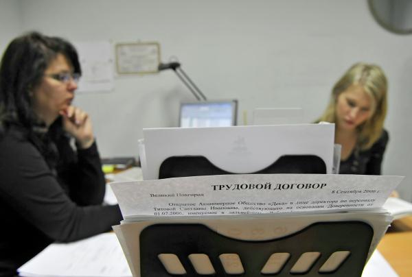 Новости за ночь: Каждая третья компания в России запланировала увольнения