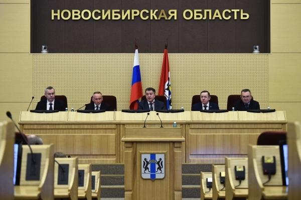Власти Новосибирской области встретились с партиями, прошедшими в Заксобрание